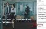 Свежие вакансии в МКБ банке