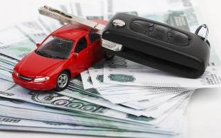Кредит под залог авто в МКБ
