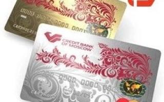 Дебетовая карта Московского Кредитного Банка