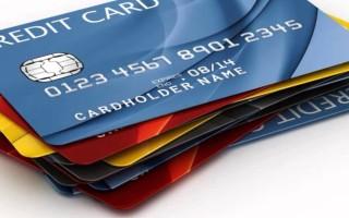 Кредитные карты Московского Кредитного банка