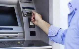 Банки партнёры Московского Кредитного Банка