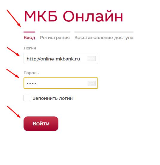 Кредит онлайн приложение